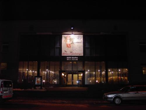 Valgus- ja valgustatud reklaam